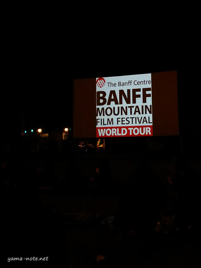 BMFF2015