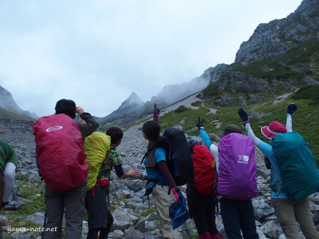 Mt.Yari20150907