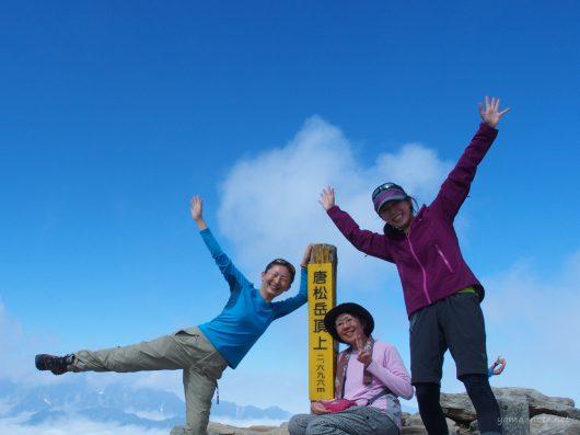 山頂で喜ぶ女性
