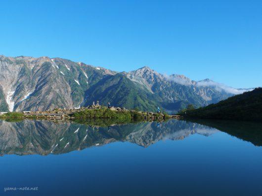 北アルプス八方池の風景