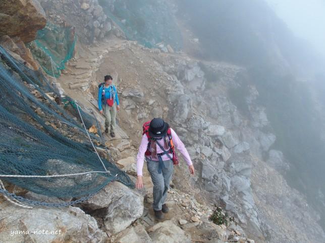 Mt.Karamatsu201508234