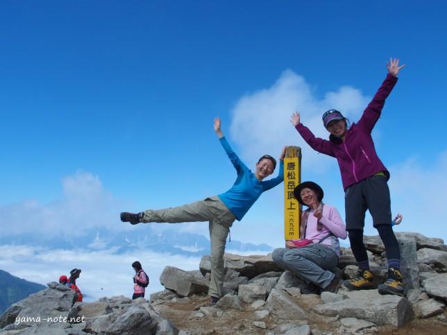Mt.Karamatsu201508236