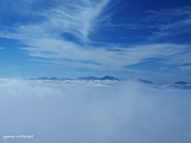 Mt.Amakazari20151005