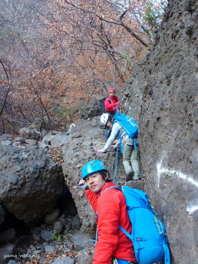 妙義山20151202