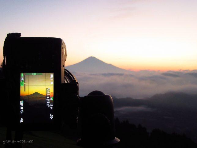 富士山朝焼け雲海