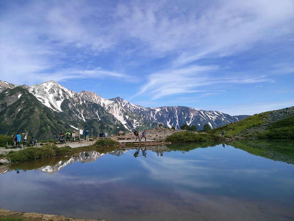 happo-trekking2